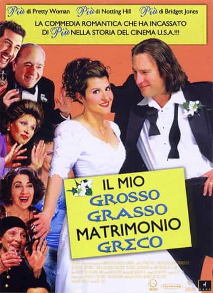 il mio grosso grasso matrimonio greco - locandina