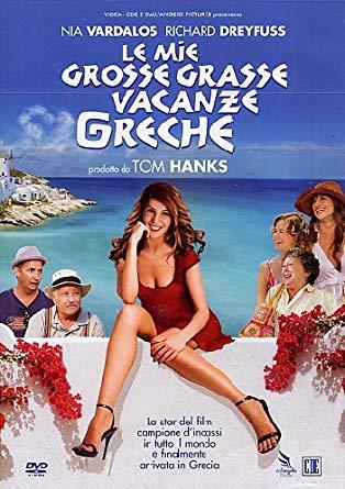 Le mie grosse grasse vacanze greche - locandina